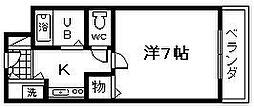 ラフィーネ大宮弐番館[3階]の間取り