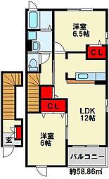 アブニールソレイユ B棟[2階]の間取り