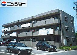 ロイヤル若葉台[3階]の外観