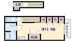 JR福知山線 三田駅 バス41分 横谷下車 徒歩16分の賃貸アパート