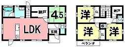新築戸建 石谷町/3区画