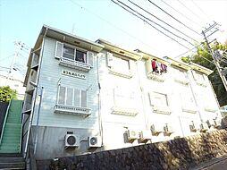 第三稲荷山ハイツ[1階]の外観
