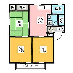 シャーメゾン20 A棟[2階]の間取り