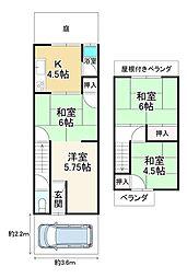 淀駅 980万円