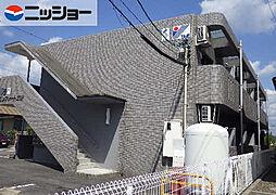 コンフォート三好[2階]の外観