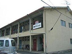 開田マンション[1階]の外観