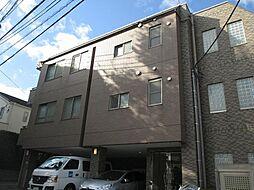 東京都目黒区中根1丁目の賃貸マンションの外観