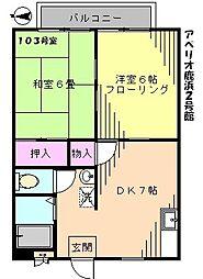アぺリオ鹿浜2号館[1階]の間取り