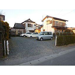 水海道駅 0.3万円