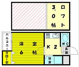 モアハイツ石丸[1階]の間取り