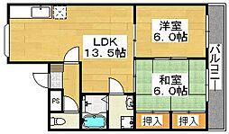 パークハイツ新金岡[3階]の間取り
