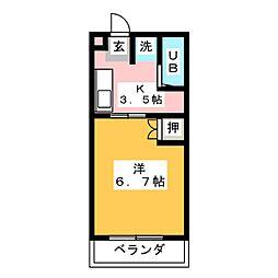 サンライフ瑞穂[2階]の間取り