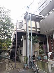 テラスパルセ[2階]の外観