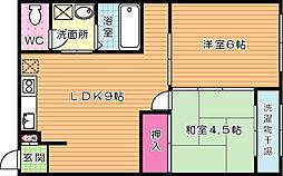 福岡県北九州市戸畑区正津町の賃貸マンションの外観