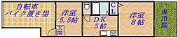 [一戸建] 大阪府大阪市旭区高殿6丁目 の賃貸【大阪府 / 大阪市旭区】の間取り
