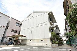 平尾ハイツ[2階]の外観