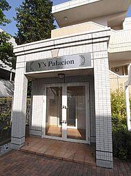ワイズ パラシオン[3階]の外観