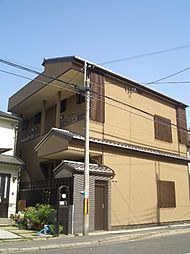 京都府京都市上京区五辻町の賃貸アパートの外観