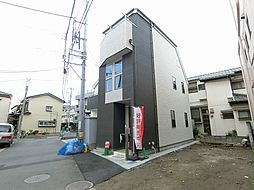 新小岩駅 2,580万円