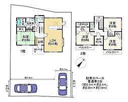 鹿児島本線 古賀駅 バス18分 西鉄バス 谷山下車 徒歩6分