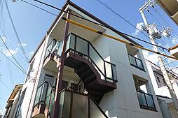兵庫県神戸市兵庫区東出町3丁目の賃貸アパートの外観