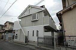 奈良県奈良市南京終町1丁目の賃貸アパートの外観