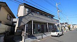 千葉県流山市西松ケ丘1の賃貸アパートの外観