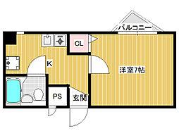 オレンジハウス2[1階]の間取り