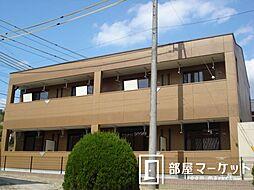 愛知県豊田市深見町広表の賃貸アパートの外観