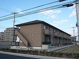 兵庫県姫路市飾磨区城南町の賃貸アパートの外観