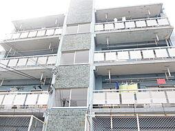 南マンション[4階]の外観