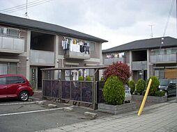パディ飾磨III番館[2階]の外観