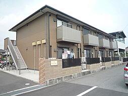 飾磨駅 5.7万円