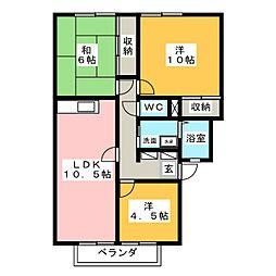 メゾン・フォルトゥーナ[2階]の間取り