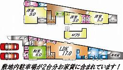 [一戸建] 兵庫県神戸市東灘区住吉宮町3丁目 の賃貸【/】の間取り