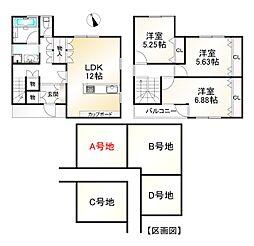 清水五条駅 2,850万円
