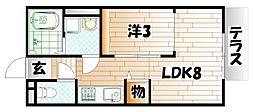 コスモハイムI[1階]の間取り