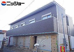 [タウンハウス] 愛知県清須市西枇杷島町北二ツ杁 の賃貸【/】の外観