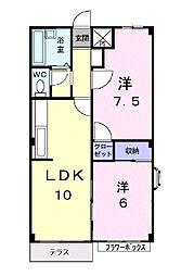 エルディムグリーンハイツ93[2階]の間取り