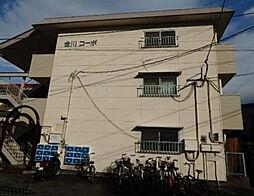 合川コーポ[301号室]の外観