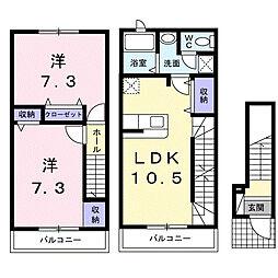 ラ・フルール[3階]の間取り