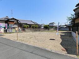田中町 売土地