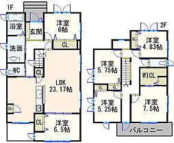 三河上郷駅 2,980万円