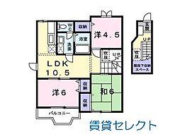 ピアハウス高塚[203号室]の間取り