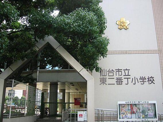 東二番丁小学校...