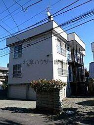 北海道札幌市北区北三十四条西10丁目の賃貸アパートの外観