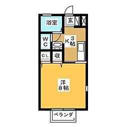 セジュールひろ[1階]の間取り