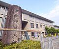 京都精華大学ま...