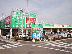 フードワン片倉店まで1326m