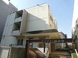 アプティー総持寺[2階]の外観